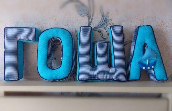 Подушки Гоша