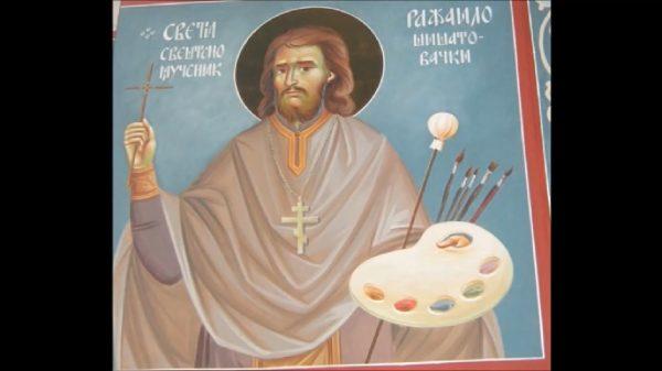 Рафаил Момчилович