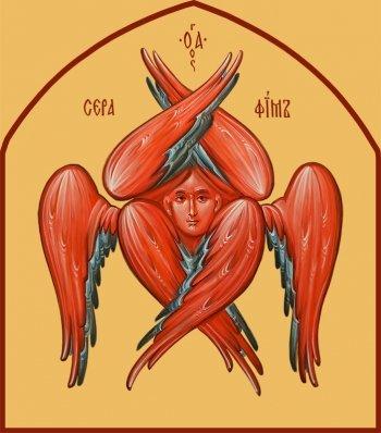 Ангел Серафим