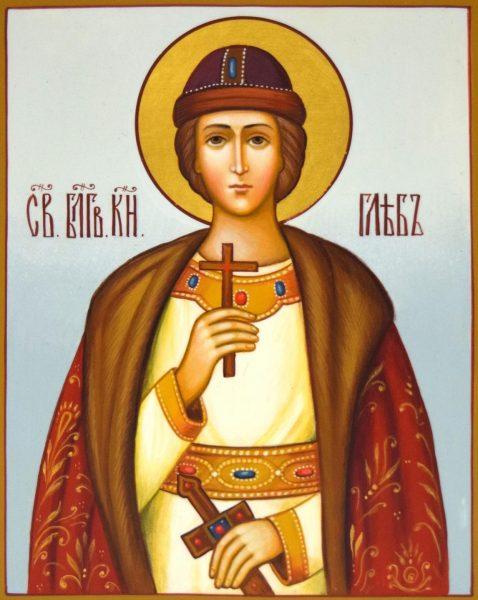 Святой Глеб Владимирский