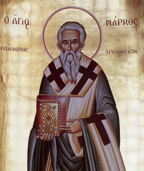 Святой Марк Арефусийский