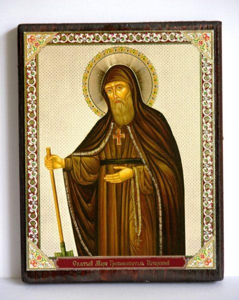 Святой Марк Гробокопатель