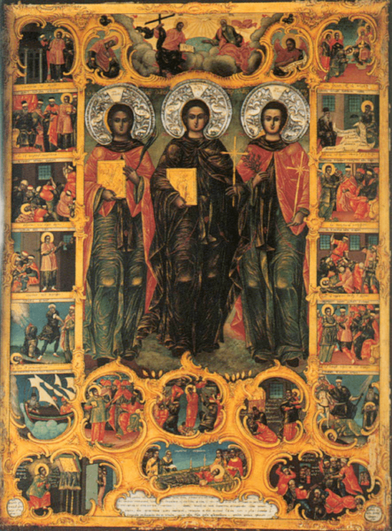 Акакий, Евфимий и Игнатий Афонские