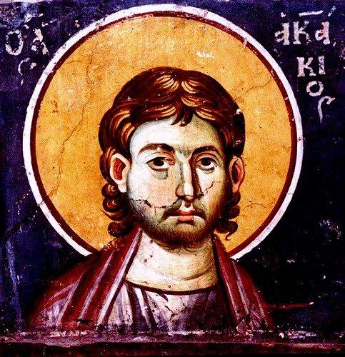 Акакий Каппадокиянин, Византийский, мученик, сотник