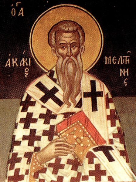 Акакий Мелитинский, епископ Акакий Мелитинский, епископ