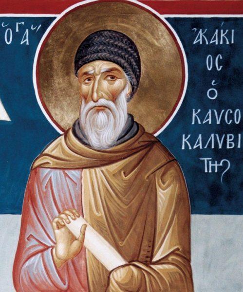 Акакий Новый, преподобный