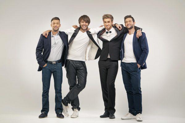 Четыре мужчины