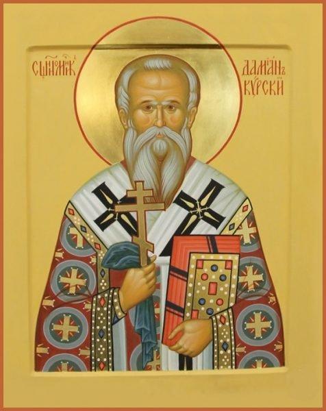 Дамиан, священномученик, архиепископ, Курский