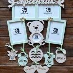 Декоративная рамка для новорождённого с именем Арсенчик