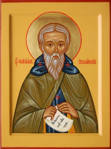 Емилиан Италийский, преподобный
