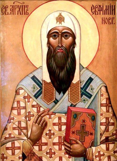Евфимий Новгородский, архиепископ