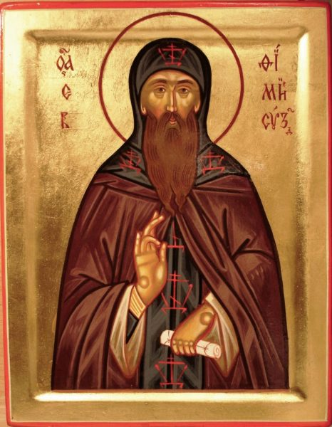 Евфимий Суздальский, архимандрит