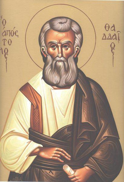 Фаддей, апостол от 70-ти, епископ, Едесский, Бейрутский