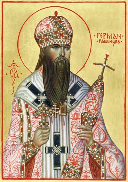 Герман (Ряшенцев), священномученик, епископ, Вязниковский