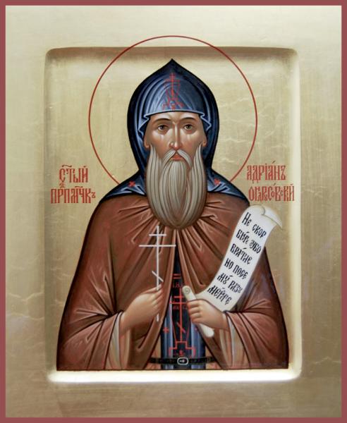 Икона Адриана Ондрусовского