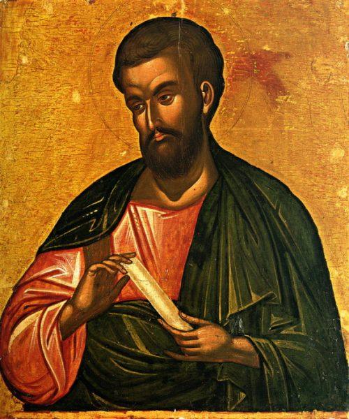 Икона апостола Варфоломея