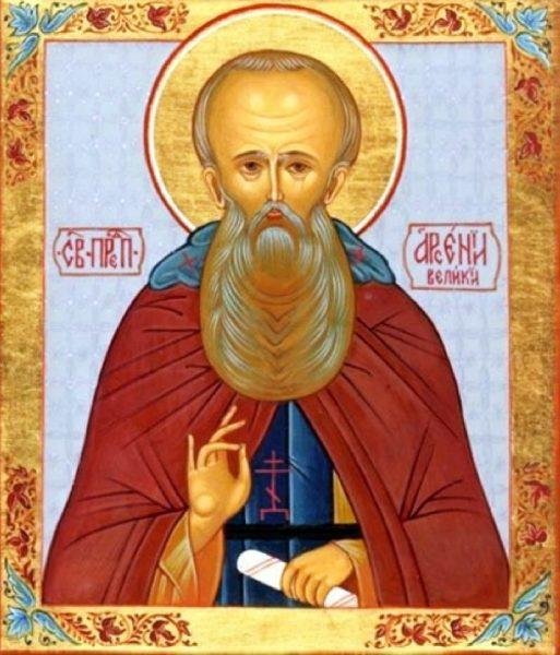 Икона Арсения Великого
