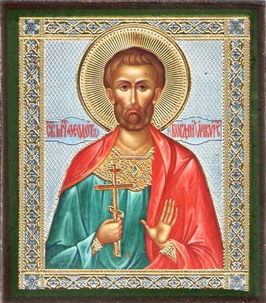 Икона Феодота Анкирского