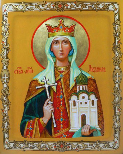 Икона Людмилы Чешской
