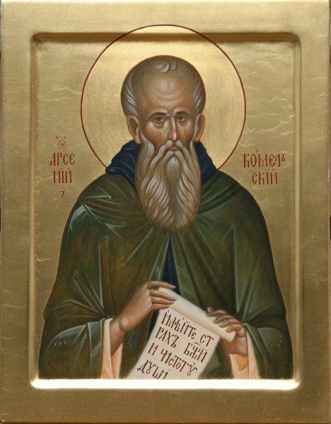 Икона святого Арсения Комельского