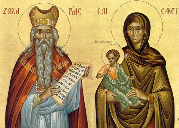 Икона святых Елисаветы, Захария и Иоанна