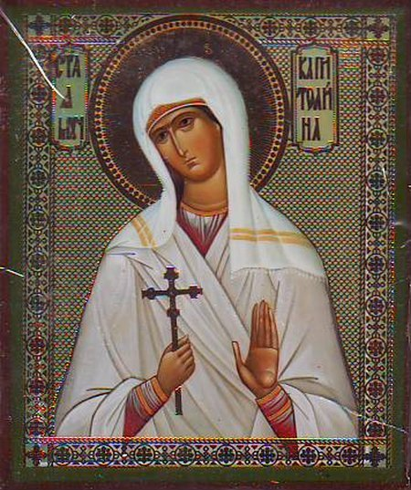 Иконографическое изображение св. Капитолины Каппадокийской