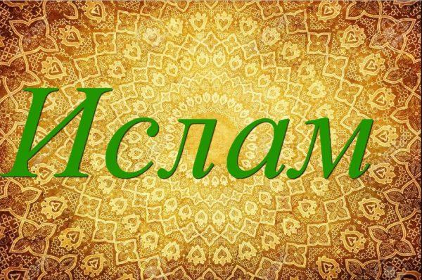 Идеи для, картинки исламский с надписью с днем рождения