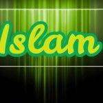 Картинка с именем Islam на фоне зелёного занавеса