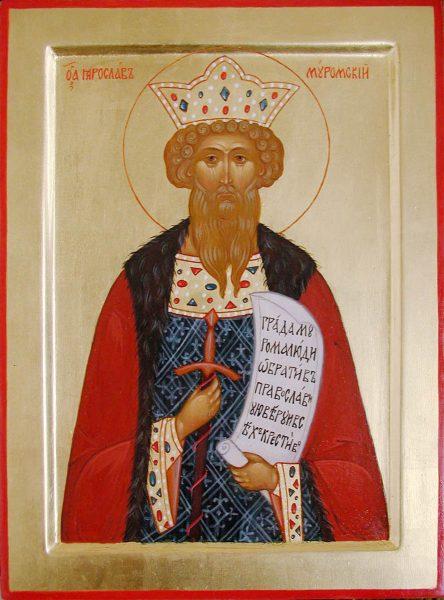 Князь Ярослав Святославич Муромский