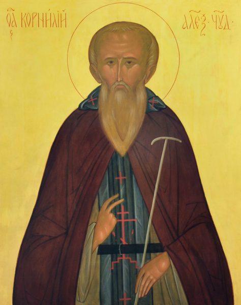 Корнилий Александровский, преподобный