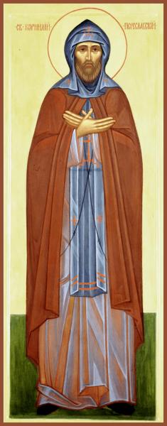 Корнилий Переяславский, преподобный
