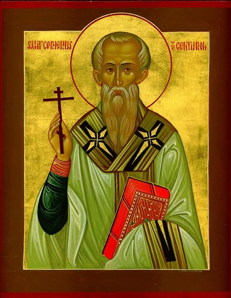 Корнилий Сотник, исповедник, епископ, Кесарии Палестинской