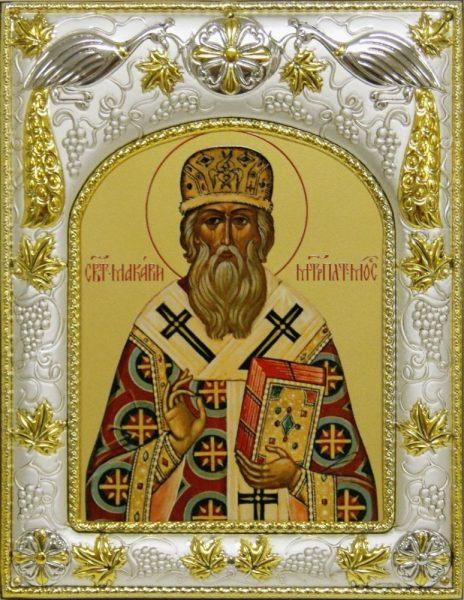 Макарий, митрополит, Московский и всея Руси
