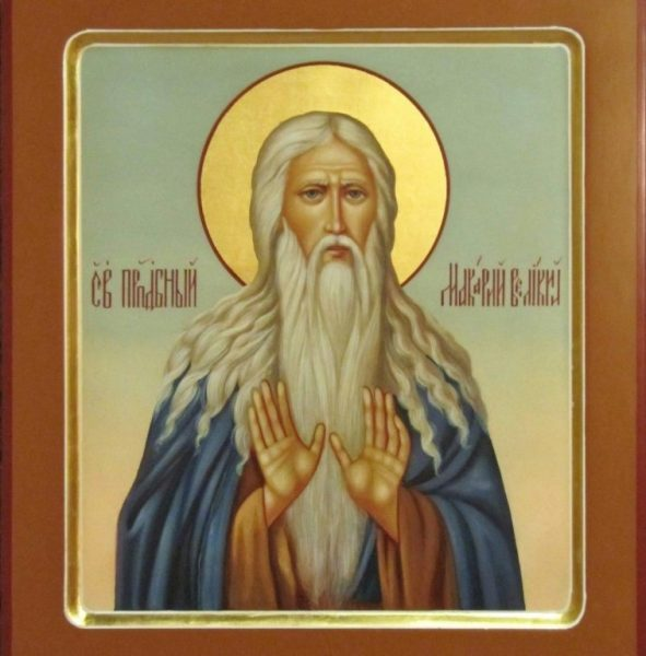 Макарий Великий, Египетский, пресвитер