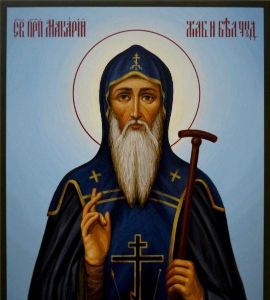 Макарий Жабынский, Белевский, иеросхимонах