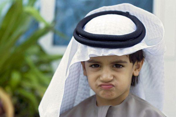 Мальчик мусульманин
