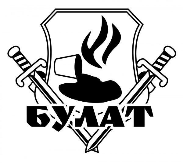 Надпись Булат