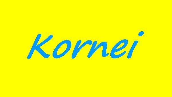 Надпись Kornei