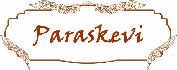 Надпись Paraskevi