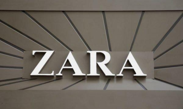 Надпись ZARA