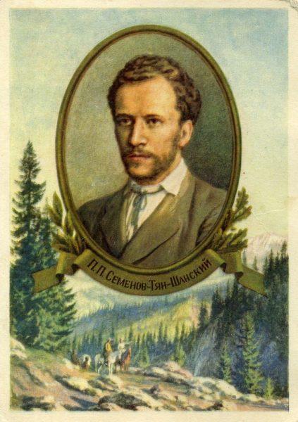 Пётр Семёнов