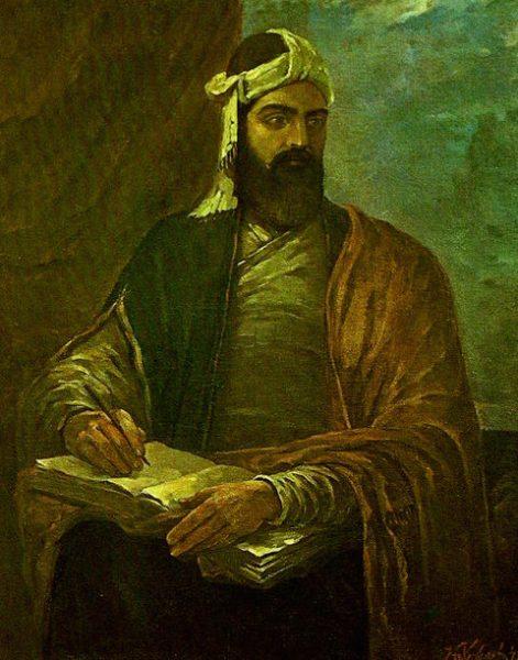 Портрет поэта Низами Гянджеви