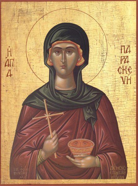 Преподобномученица Параскева Римская