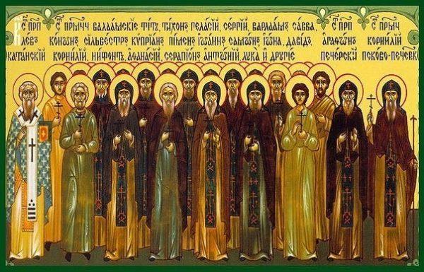 Преподобномученики Валаамской обители
