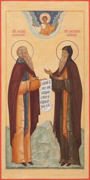 Преподобные Константин и Косма Косинские