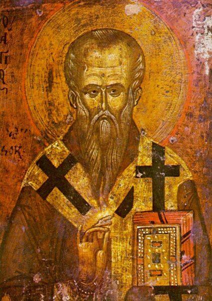 Равноапостольный Кли́мент Охридский, Величский (Болгарский), архиепископ