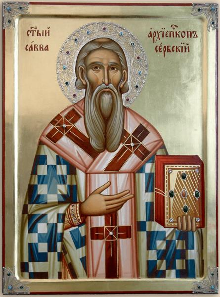 Савва I Сербский