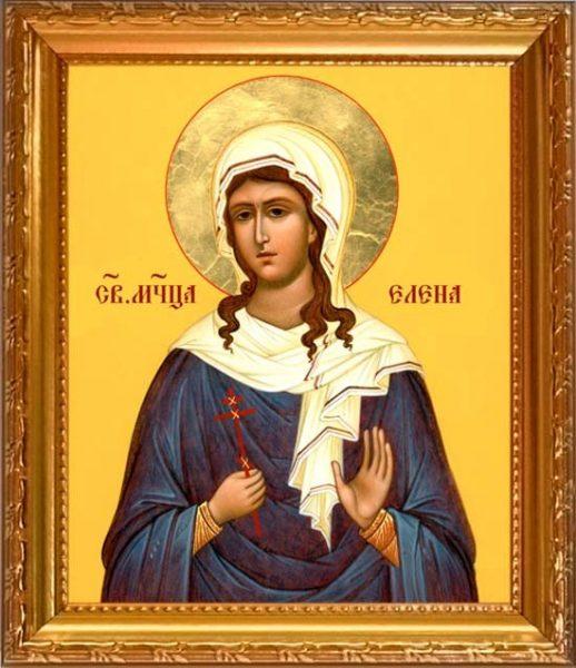 Святая мученица Елена, дочь апостола Алфея