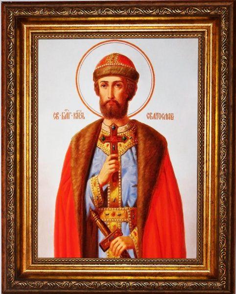 Святослав Владимирский