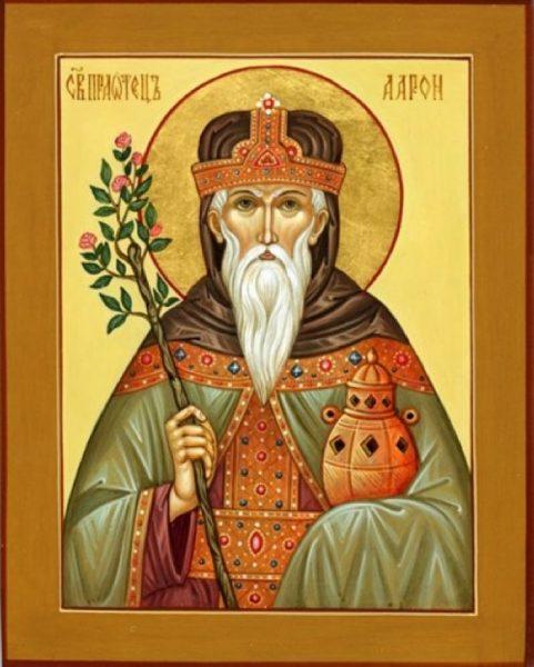 Святой Аарон Первосвященник